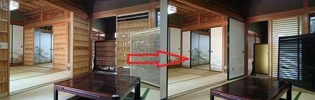 fusumakae.jpg